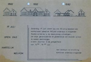 vrsc1982-07-17(02)