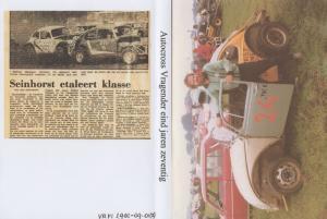 vrme1981-09-01(2)