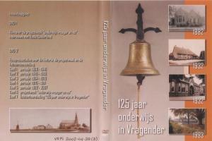vrme2007-04-28(3)