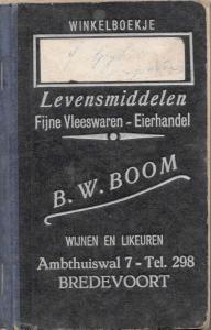 vrge1953-06-05(02)