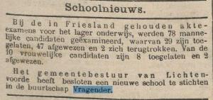 vrme1881-10-23