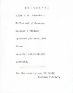 vrve1980-01-28(03)a