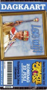 vrev2009-07-26(01)a